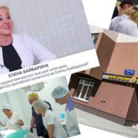 Экспертное интервью Елены Байбариной и сюжет о клинике для телеканалов ТНТ_Губерния и TV-Губерния