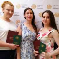 22.06.18 Официально завершился очередной сертификационный цикл «Косметология»