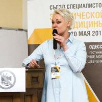 Елена Байбарина выступила на VIII съезде специалистов эстетической медицины в г.Одесса.
