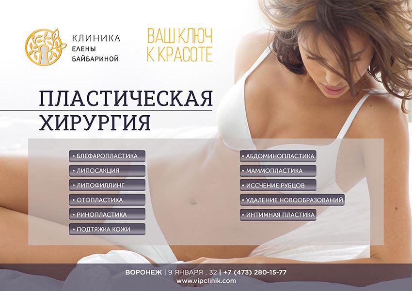 kartinka-1