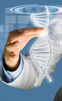 Генетическое тестирование