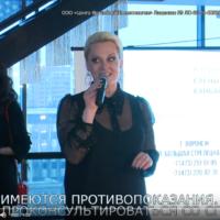 СТАРТ ПРОГРАММЫ YU-LIFE в Воронеже – сюжет для телеканала Россия 24